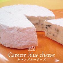 \全アイテムポイント10倍/手づくりカマンブルーチズ135g入り北海道小林牧場物語カマンベールチーズチーズ乳製品ナチュラルチーズブルーチーズギフトプチギフトプレゼントお土産北海道お取り寄せ
