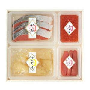 【冷凍便発送】 いくら たらこ 紅鮭 味付数の子 詰め合わせ 宴の彩り ギフト プレゼント お土産 北海道