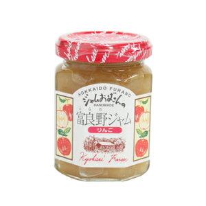 りんごジャム ジャムおばさんの富良野ジャム 林檎 リンゴ 果物 ジャム パン ギフト プレゼント プチギフト 北海道 お土産 お取り寄せ ふらのジャム