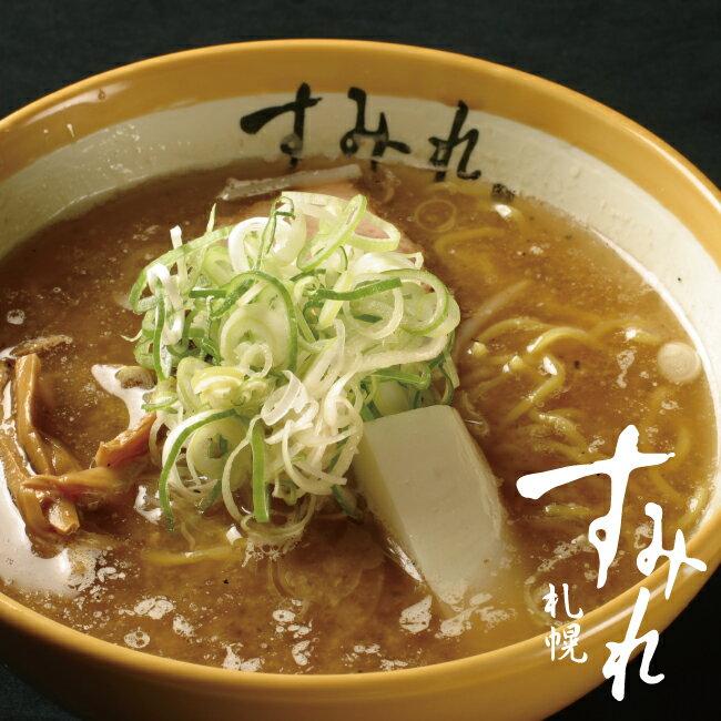 すみれ 塩味 1食入り 北海道ラーメン しおラーメン 北海道 お土産 お取り寄せ 麺 スープ付き