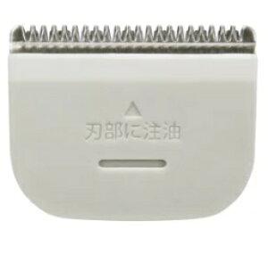 マクセルイズミ(IZUMI)交換用替刃【CS-33】【ヘアーカッター、バリカン用替刃】