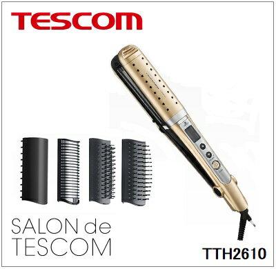 TESCOM(テスコム)【TTH2610-N】マイナスイオンマルチヘアーアイロン
