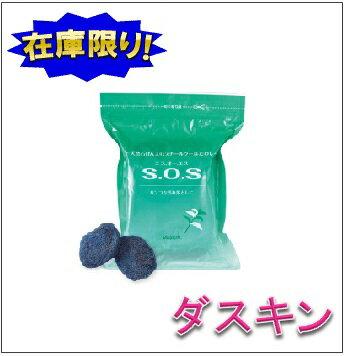 DUSKIN(ダスキン)S.O.S スチールウールの研磨力!【3,500円以上で送料無料対象商品】