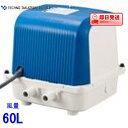 エアーポンプ DUO−60 テクノ高槻 エアポンプ DUO-60 浄化槽 ブロワー 【CP-60Wの後継機種】