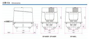 EP-80EエアーポンプEP-80E(Lタイプ)安永エアポンプ浄化槽ブロワー【EP-80HN2Tの後継機種】【1年保証付】