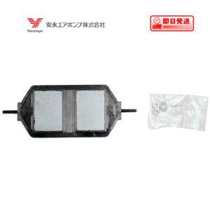 ポンプ部品 安永エアポンプ AP-30・40用ロッド