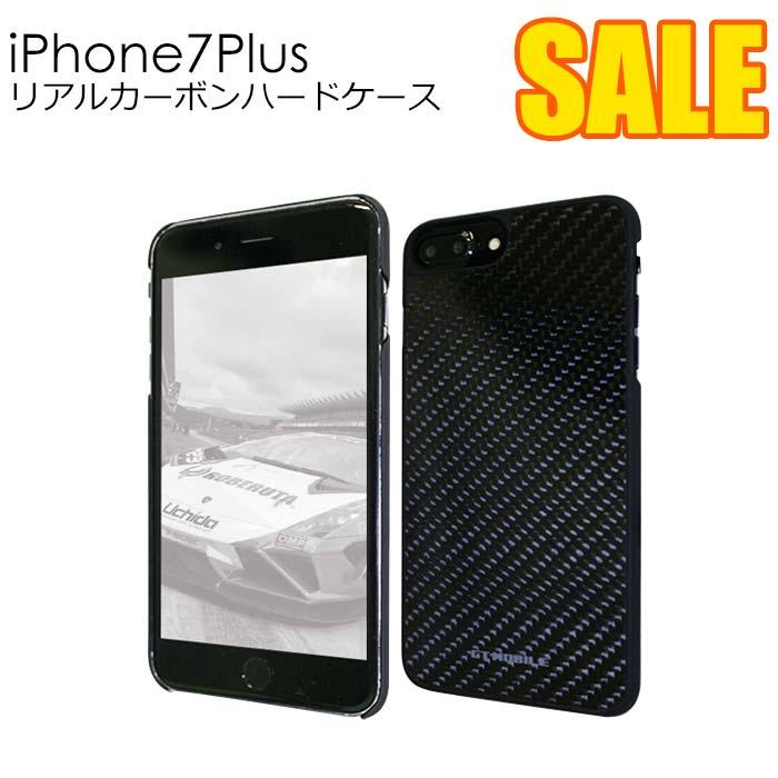 【セール】iPhone7 Plus リアルカーボン ケース ハードケース iPhone7Plusケース ハードカバー 背面 バックカバー カーボンファイバー PC ブラック アイフォン7プラス アイフォン7プラスケース かっこいい ビジネス【メール便送料無料】