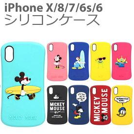 0e02412c9e ディズニー iPhoneX/8/76s/6 シリコンケース Disney キャラクター ミッキー ミニー ドナルド エイリアン
