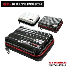 GT-MOBILE マルチハードポーチ 高耐久 軽量 大容量 ポリカーポネード TRAVEL&BUSINESS メンズ ブラック シルバー カーボン調 大人 男性 海外旅行 出張 小物入れ ガジェットケース ハードケース