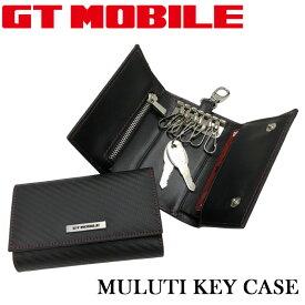 GT-MOBILE 本革 マルチキーケース カーボン調 キーホルダー 小銭入れ カードポケット レザー メンズ ビジネス かっこいい 高級感 高品質 ブラック 黒 カラビナ付き