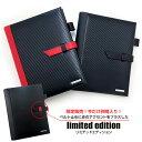 GT-MOBILE システム手帳 A5 カーボン調が高級感溢れる 手帳カバー ブラック メンズ 大人 男性 ビジネス ダイアリー 手…