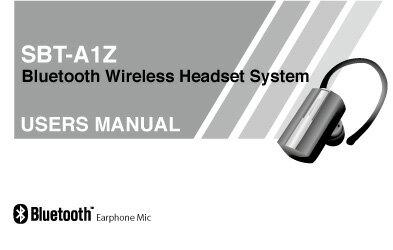 【バルク品】【部品】Bluetooth 取扱説明書SBT-A1Z部品Bluetoothイヤホンマイク取扱説明書 マニュアル(Bluetooth対応/ブルートゥース/イヤホン/マイク)
