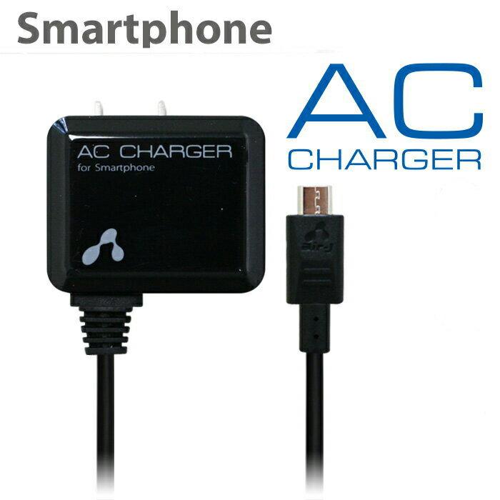 microUSB AC充電器 2.5m スマホ 家庭用 コンセント 充電 マイクロUSBコネクター AC 充電器 スマートフォン コンパクトサイズ 小さいサイズ マイクロUSB コンセント スマフォ 新PSE規格対応 トラッキング防止 ホワイト ブラック ピンク