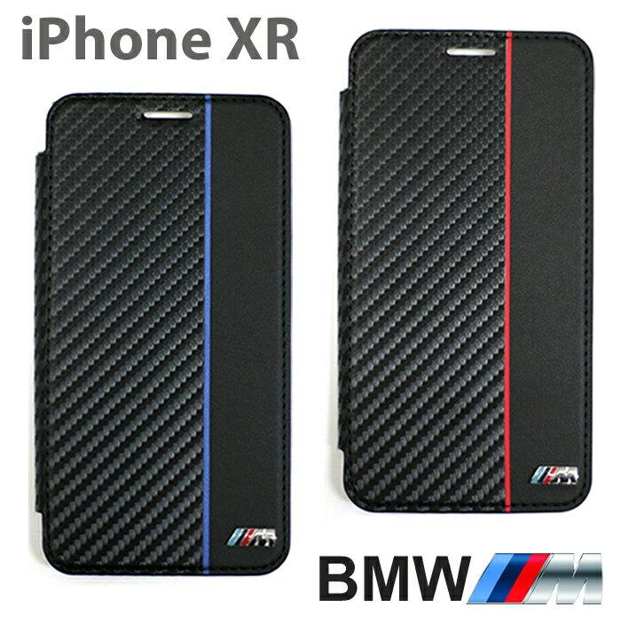 BMW・公式ライセンス品 iPhoneXRケース アイフォンXRケース アイフォンXR iPhoneケース 手帳型ケース ビーエム ブックタイプ カーボン調 カーブランド 車 シンプル かっこいい ビジネス メンズ クリアケース ブラック 【送料無料】