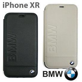 BMW・公式ライセンス品 iPhoneXRケース アイフォンXRケース アイフォンXR iPhoneケース 本革 手帳型ケース ビーエム ブックタイプ リアルレザー カーブランド 車 シンプル かっこいい ビジネス メンズ エンボス ブラック ベージュ【送料無料】