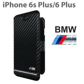 【SALE】BMW・公式ライセンス品 iPhone 6 plus iPhone6sPlus ケース 手帳型 BMW【 スマホケース iphone 6 plusケース 手帳 カーボン調 PU ブラック 黒 メンズ 男性 ビジネス カバー アイフォン6プラス iPhoneケース かっこいい 男性向け メンズ 】あす楽