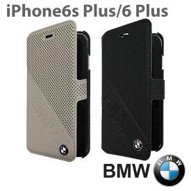【SALE】BMW・公式ライセンス品 iPhone6Plus 6sPlusケース 手帳型 【 本革が上品な アイフォン6sプラスケース 手帳型 iPhone6Plusケース レザー ブラック 黒 メンズ ブランド スマホ iPhone6Plus 】送料無料
