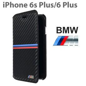 4d157ef6e5 【SALE】BMW・公式ライセンス品 iPhone6sPlus iPhone6Plusケース 手帳型 PUカーボン ブラック 黒 アイフォン6sプラス  アイフォン6プラスケース iPhoneケース メンズ ...