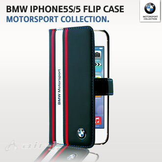 iPhone case BMW and official licensed products iPhone5s iPhone5 Flip case BookType book type Motorsport Collection, [Flap Booktype Navy Blue for iPhone5s/5] BMFLHP5SN leather cover iPhone 5 s