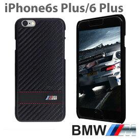 fe36102657 【SALE】【BMW】 iPhone6plus iPhone6sPlus ケース BMW 公式ライセンス品 【 iPhone 6 plusケース カバー  ソフトレザー アイフォン6プラス ハードケース iPhoneケース ...