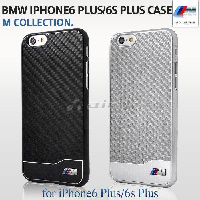 【SALE】【BMW】 iPhone 6 plus iPhone6sPlus ケース BMW 公式ライセンス品 【 iPhone 6 plusケース リアルカーボン アルミ ハードケース アイフォン6プラス バックカバー iPhoneケース スマホケース かっこいい メンズ シンプル ビジネス 】 ブランド