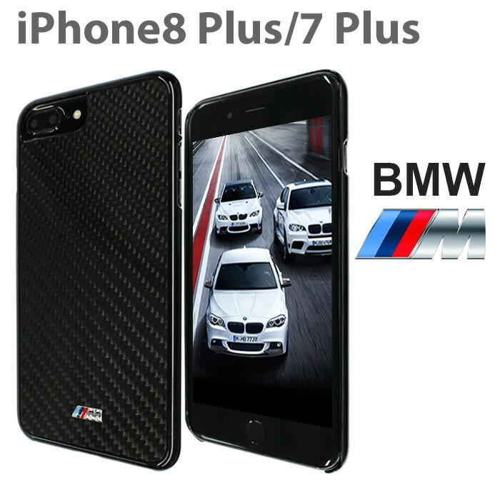 BMW・公式ライセンス品 iPhone8Plus iPhone7Plus ハードケース バックカバー アイフォン8プラス アイフォン7プラス / リアルカーボン スマホケース かっこいい おしゃれ メンズ シンプル ビジネス ギフト プレゼント