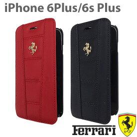 7d0cfa61c1 【SALE】フェラーリ・公式ライセンス品 iPhone 6 plus iPhone6sPlus ケース 手帳型 本革 アイフォン6sプラス  アイフォン6プラスケース iPhoneケース メンズ 男性 ...