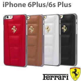 ca56551be5 【SALE】フェラーリ・公式ライセンス品 iPhone6sPlus iPhone6Plusケース ハードケース 本革 アイフォン