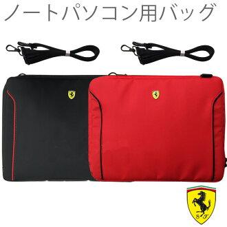 法拉利、供正式的执照品13英寸笔记本电脑使用的包包挎包MacBook Air Mac书籍空气