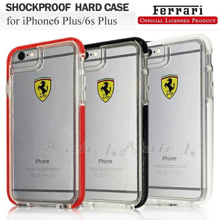 フェラーリ・公式ライセンス品 iPhone 6 plus iPhone6sPlus ケース ハードケース 【 クリアケース 透明 衝撃吸収 アイフォン 6sプラス 6プラスケース バックカバー iPhoneケース メンズ 男性 ビジネス シンプル ブランド 】[Shockproof Hard Case] FEGLHCP6