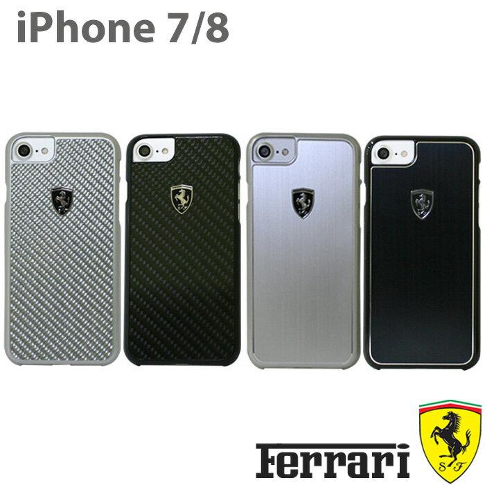 フェラーリ・公式ライセンス品 iPhone8 iPhone7ケース ハードケース シンプル アイフォン8 アイフォン7ケース カーボン アルミ カバー ブラック シルバー 男性向け メンズ ブランド シンプル プレゼント ギフト かっこいい 【送料無料】