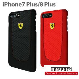 フェラーリ・公式ライセンス品 iPhone8Plus iPhone7Plus アイフォン8プラス アイフォン7プラス ケース 【 ハードケース バックカバー PUレザー iPhoneケース スマホケース アイフォン ブラック レッド かっこいい メンズ シンプル ビジネス】
