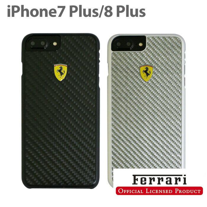 フェラーリ・公式ライセンス品 iPhone8Plus iPhone7Plus ケース ハードケース アイフォン7 プラス バックカバー iPhoneケース スマホケース ブラック シルバー リアルカーボン ガラスファイバー かっこいい メンズ シンプル ビジネス 【送料無料】