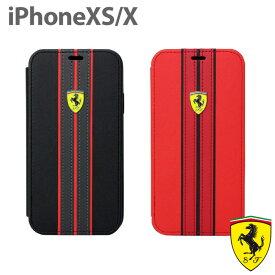 フェラーリ・公式ライセンス品 iPhoneXSケース アイフォンXS iPhoneXケース アイフォンX iPhoneケース 手帳型ケース カバー カード収納 ブックタイプ ブラック レッド Ferrari メンズ ブランド シンプル 【送料無料】