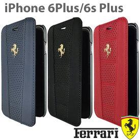 6b6fdf9b54 【SALE】フェラーリ・公式ライセンス品 iPhone 6 plus iPhone6sPlus ケース 手帳型 本革 アイフォン 6sプラス  6プラスケース iPhoneケース レザー メンズ 男性 ...
