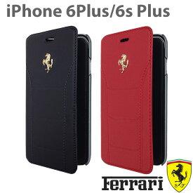3731eba87f 【SALE】フェラーリ・公式ライセンス品 iPhone 6 plus iPhone6sPlus ケース 本革 手帳