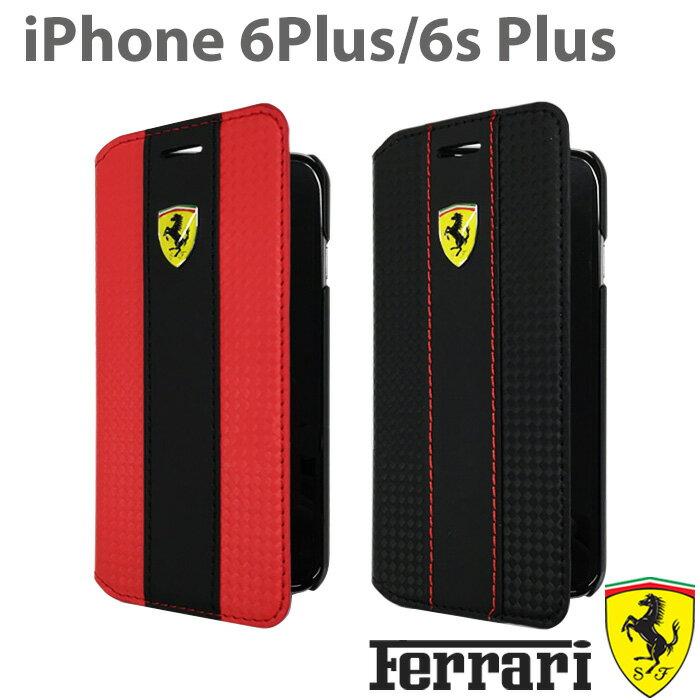 【SALE】フェラーリ・公式ライセンス品 iPhone 6 plus iPhone6sPlus ケース 手帳型 【 アイフォン 6sプラス 6プラスケース ブックタイプ iPhoneケース PU レザー カーボン調 メンズ 男性 ビジネス シンプル ブランド 】6p/6sp専用