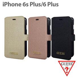 【SALE】GUESS・公式ライセンス品 iPhone6Plus 6sPlusケース 手帳型 【サフィアーノ調が上品な アイフォン6sプラスケース ブックタイプ レディース ブランド シンプル 上品 可愛い エンボス スマホケース iPhone6Plusケース ゲス】送料無料