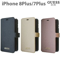 95d7cd5915 PR GUESS・公式ライセンス品 iPhone8Plus iPhone7Plus ケース 手.