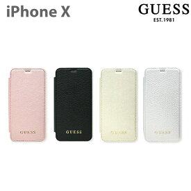 【バルク品】GUESS・公式ライセンス品 iPhoneXS iPhoneX手帳型 ケース 【表面が上品に輝く アイフォンXケース レディース ブランド 手帳型 アイフォンテン 大人可愛い 女子 おしゃれ ブランド iPhoneXケース 高級感 シンプル 】送料無料