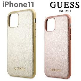 GUESS・公式ライセンス品 iPhone11 イレブン ケース ロースピンク ピンク ゴールド 背面型 バックカバー ケース アイフォン11ケース iPhone11ケース TPU レディース ブランド 人気 送料無料