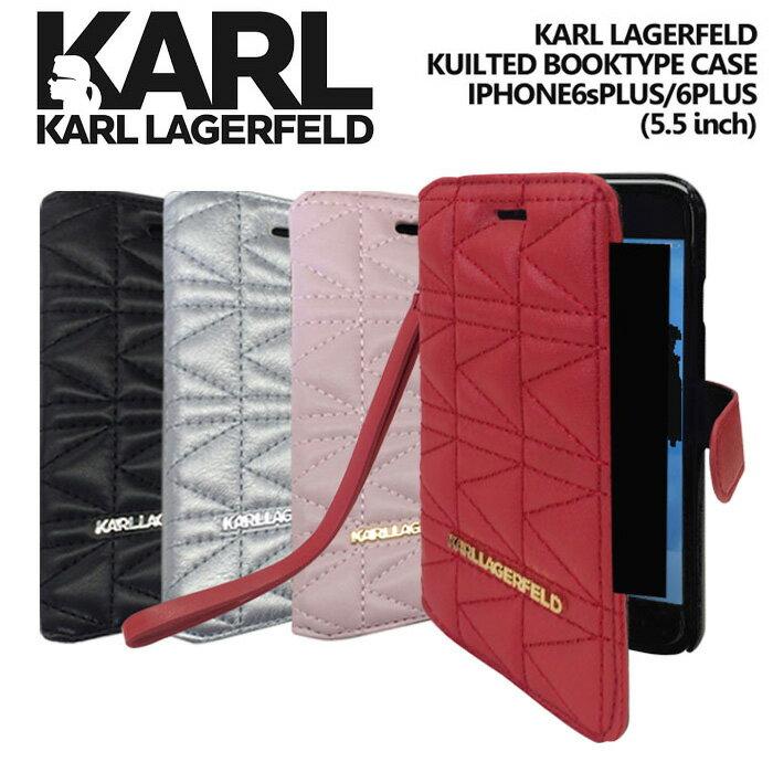 【SALE】カール ラガーフェルド・公式ライセンス品 KARL iPhone6plus iPhone6sPlus ケース 手帳型 キルト 【 アイフォン6sプラス 6プラスケース ブックタイプ ケース レディース 上品 シンプル 大人 ブランド iPhoneケース スマホケース 】KARL LAGERFELD / 送料無料