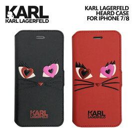 KARL iPhone8 iPhone7 iPhone SE(2020第2世代) にも対応 アイフォン8 アイフォン7 ケース 手帳型 ケース【 ねこ 猫 ブックタイプ 上品 シンプル レディース ブランド かわいい ハート ネコ スマホケース 】KARL LAGERFELD(カール ラガーフェルド)公式ライセンス品