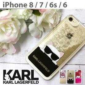 ac2cf65ed8 カール・ラガーフェルド 公式ライセンス品 iPhone8ケース iPhone7 【 アイフォン8 アイフォン7 スマホケース おしゃれ