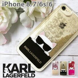 カール・ラガーフェルド 公式ライセンス品 iPhone8ケース iPhone7 【 アイフォン8 アイフォン7 スマホケース おしゃれ かわいい キラキラ ラメ グリッター 海外 ブランド KARLLAGERFELD iPhone6 アイフォン6s ネコ 】送料無料
