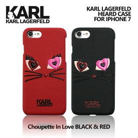 KARL iPhone7 アイフォン7 ケース ハードケース【 アイフォン7ケース ねこ 猫 シュペット PUレザー iPhone7ケース ブックタイプ 上品 シンプル レディース ブランド かわいい ハート ネコ 原宿系 古着 POP 】 KARL LAGERFELD (カール ラガーフェルド)公式ライセンス品