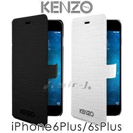 2bf3ac5e77 KENZO (ケンゾー)・公式ライセンス品 iPhone6 Plus / iPhone6s Plus ケース 手帳型