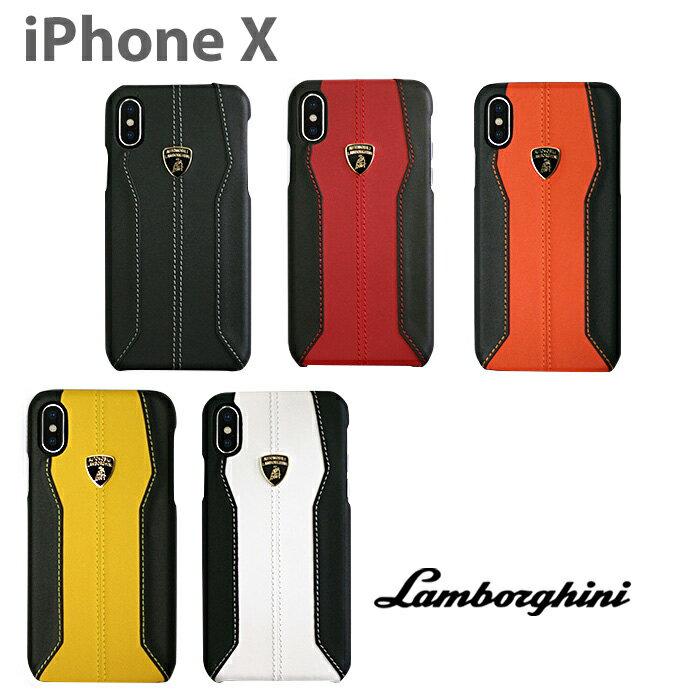 ランボルギーニ・公式ライセンス品 iPhoneXSケース アイフォンXS iPhoneXケース アイフォンX iPhoneケース ハードケース 本革 レザー かっこいい メンズ 海外 ブランド シンプル ビジネス スマホケース ロゴ 【送料無料】