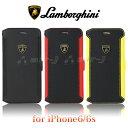 ランボルギーニ・ ライセンス アイフォン シンプル ブランド スマホケース ビジネス