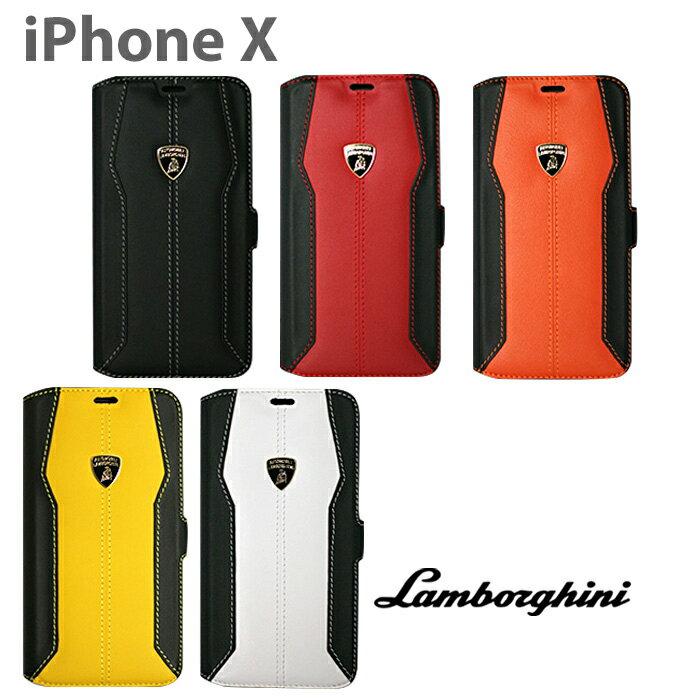 ランボルギーニ・公式ライセンス品 iPhoneXSケース アイフォンXS iPhoneXケース アイフォンX iPhoneケース 手帳型 本革 レザー ブックタイプ かっこいい メンズ シンプル ビジネス スマホケース ブランド ロゴ 【送料無料】